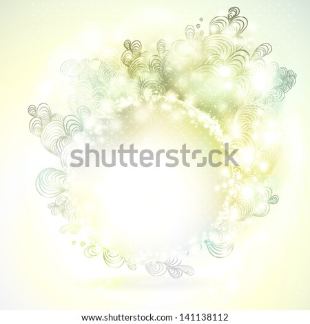 Retro round frame with design elements. Raster copy of vector. - stock photo