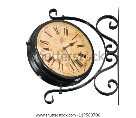 Retro wall clock isolated on white