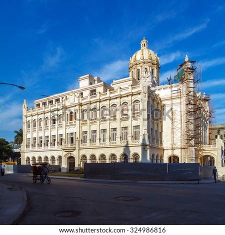 Revolution museum, former President palace, Havana, Cuba - stock photo