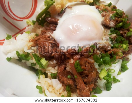 Rice Baked with pork and egg (Japanese food) - stock photo