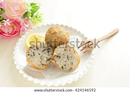 Rice croquette in half with flower