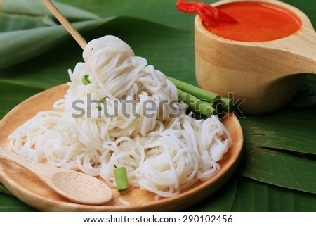 rice noodle and curry soup - stock photo