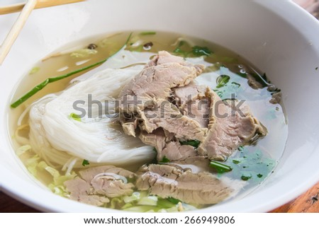 rice noodle soup with sliced beef - stock photo
