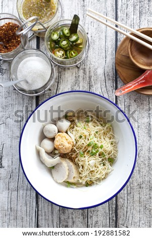 Rice Noodles Soup with Fish Balls,Thai food. - stock photo