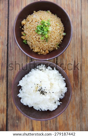 Rice with fried rice - stock photo