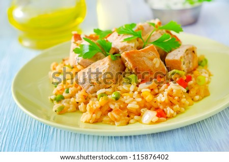 Rice with meat - stock photo