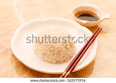 rice with sou sauce