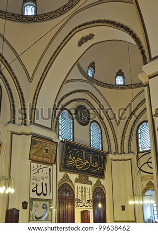 Rich Interior of Great Mosque,  Bursa Turkey