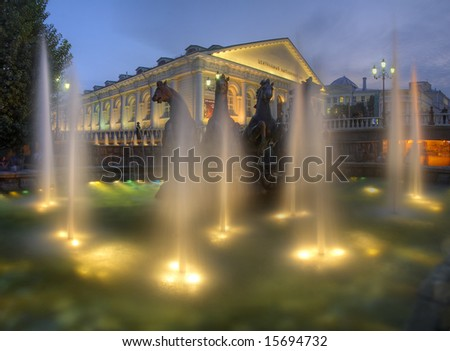 Riding-hall square fountain in Moscow - stock photo