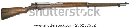rifle and bayonet knife dagger guns of World War I on a white background. Russian weapons - stock photo
