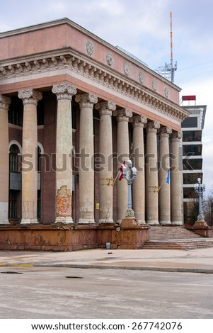 RIGA, LATVIA - APRIL 4, 2015: Columns of Municipal Theatre in Riga . Riga is the largest city in Latvia.