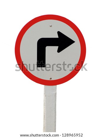 Right turn road sign on white background - stock photo