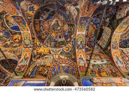 St petersburg russia july 31 interior stock photo for Church mural painting