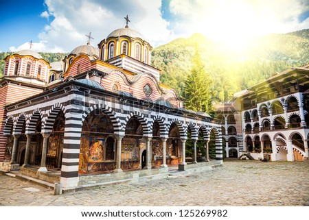Rila monastery, a famous monastery in Bulgaria - stock photo
