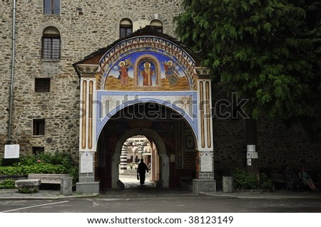 Rila Monastery Bulgaria - stock photo