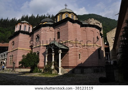 Rila Monastery Bulgaria unesco - stock photo