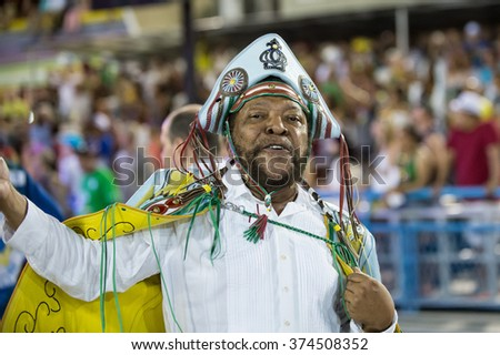 RIO DE JANEIRO, Brazil - february 08, 2016: Samba school parade Unidos de Vila Isabel during the 2016 carnival in Rio de Janeiro, the Sambodromo. 