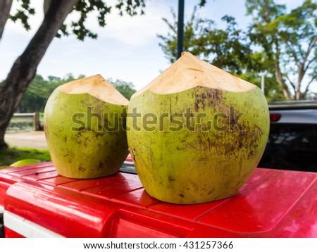 ripe coconut cut for make drink, coconut juice - stock photo