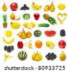 Ripe fruits set isolated on white background - stock photo