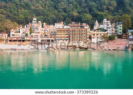 Rishikesh is a city in Dehradun district of Uttarakhand state in nothern India. It is known as the Yoga Capital of the World. - stock photo
