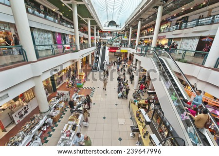 RISHON LE ZION,ISRAEL-CIRCA DECEMBER 2014: Inside the big shopping mall