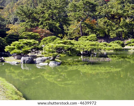 Ritsurin Park - stock photo