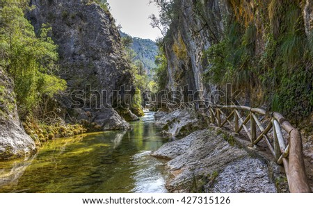 River Borosa Walking Trail in the Sierra Cazorla Mountain Range in HDR, Jaen Province, Andalusia, Spain
