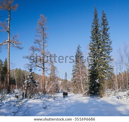 River Olha in winter - stock photo