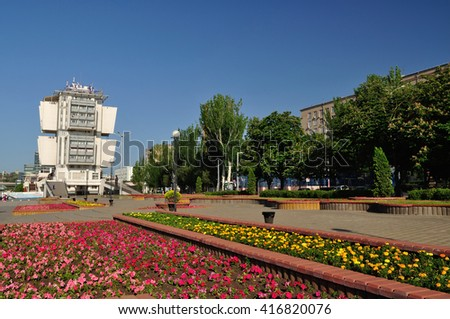Riverport on the waterfront. Rostov-on-Don. Russia - stock photo