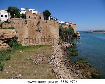Riverside Bou Regret and Andalusian Wall (Andalusier Mauer). Rabat. Morocco