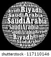 Riyadh capital city of Saudi Arabia info-text graphics and arrangement concept on black background (word cloud) - stock photo