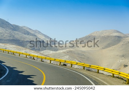 """Road from Pan-American Highway to Arequipa """"Vial del Sur"""" (South Road), Peru - stock photo"""