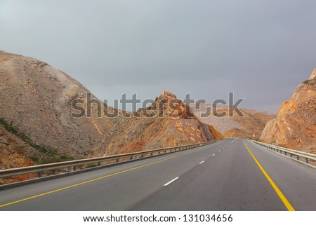 Road in the Omani Mountains - stock photo