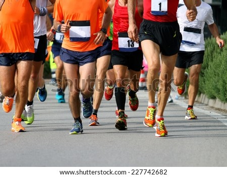 road race with many athletes from around the world - stock photo