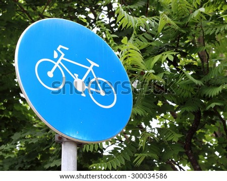 Road sign for bikes - stock photo