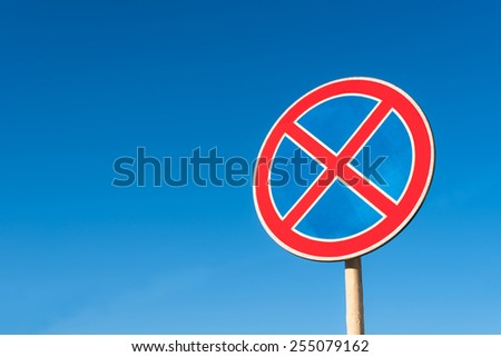 """Road sign """"no parking"""" under blue sky - stock photo"""