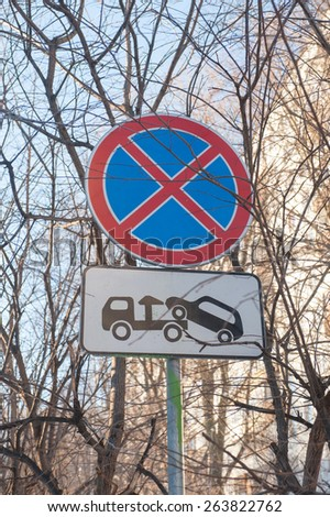 "Road sign ""no Stopping"" sign, warning about evacuation - stock photo"
