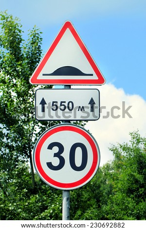 road sign speed bumps on a white background - stock photo