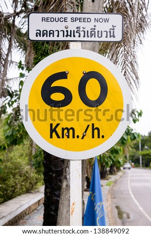 road sign that warns of speed limitation on footpath
