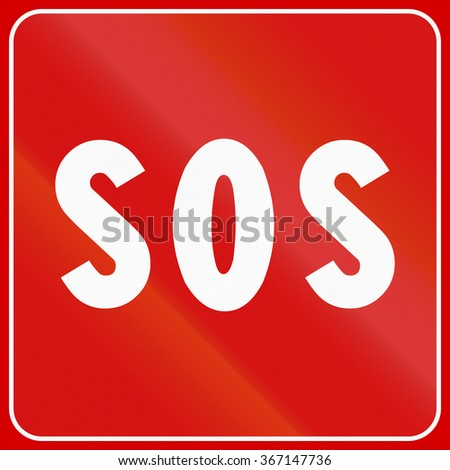 Road sign used in Italy - SOS.