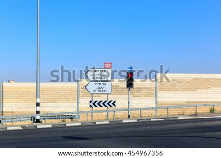Road signs to Capital of Israel Jerusalem and to Palestinian town El Hader - stock photo