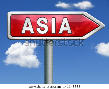 road to asia for travel and tourism vacation destination sign post arrow leading to asian continent asia button or icon - stock photo
