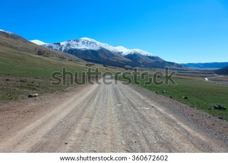 road track in the mountains of southern Altai. central Asia - stock photo