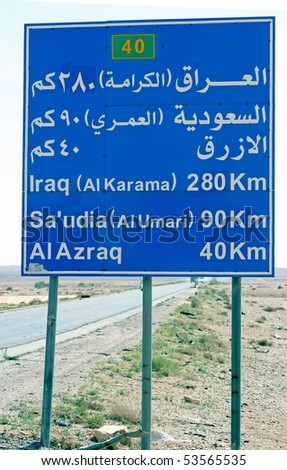 Roadsign to Iraq