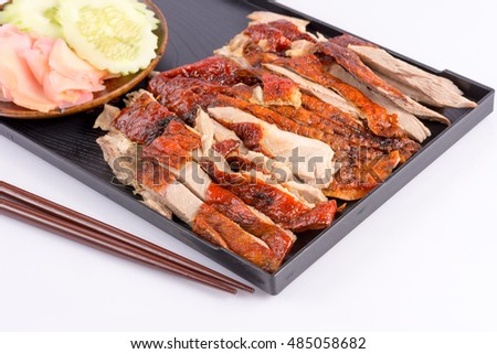 Roasted duck in dish