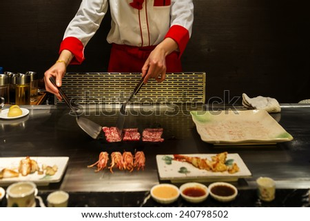 roasting teppanyaki - stock photo