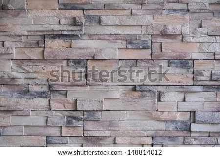 Rock and marble wall texture background - stock photo