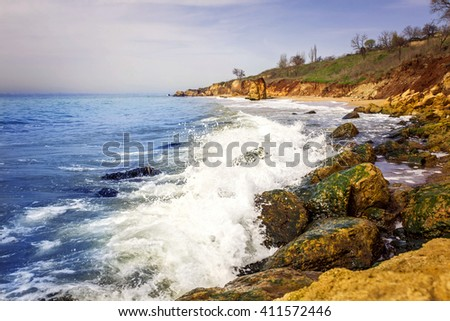 Rock and sea - stock photo