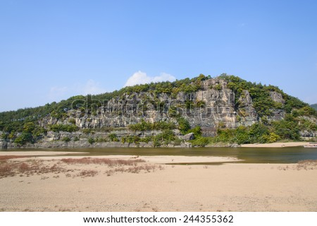 rock cliff called Buyongdae in Andong Hahoe folk village. Hahoe Folk Village is UNESCO World heritage.