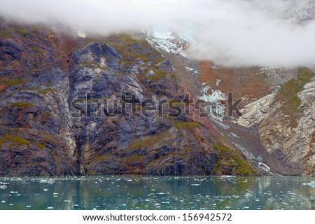Rock formation in the fog in Glacier Bay National Park & Preserve; Alaska